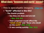 what does heavens and earth mean14