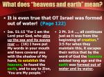 what does heavens and earth mean2