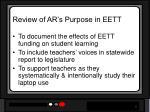 review of ar s purpose in eett