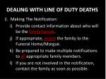 dealing with line of duty deaths6