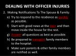 dealing with officer injuries2