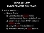 types of law enforcement funerals3