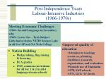 post independence years labour intensive industries 1966 1970s1
