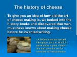 the history of cheese