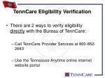 tenncare eligibility verification