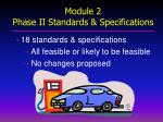 module 2 phase ii standards specifications