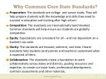why common core state standards1