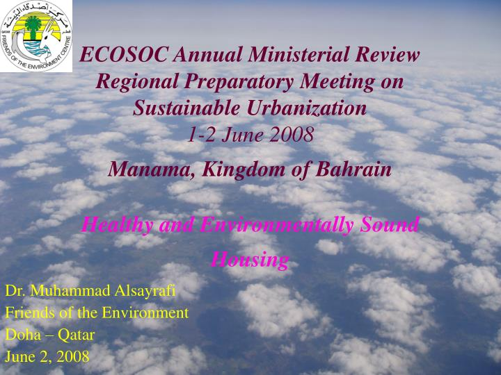 ECOSOC Annual Ministerial Review