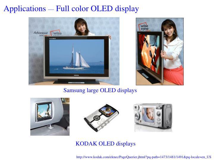 Samsung large OLED displays