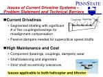 issues of current driveline systems problem statement and technical barriers
