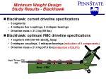 minimum weight design study results blackhawk