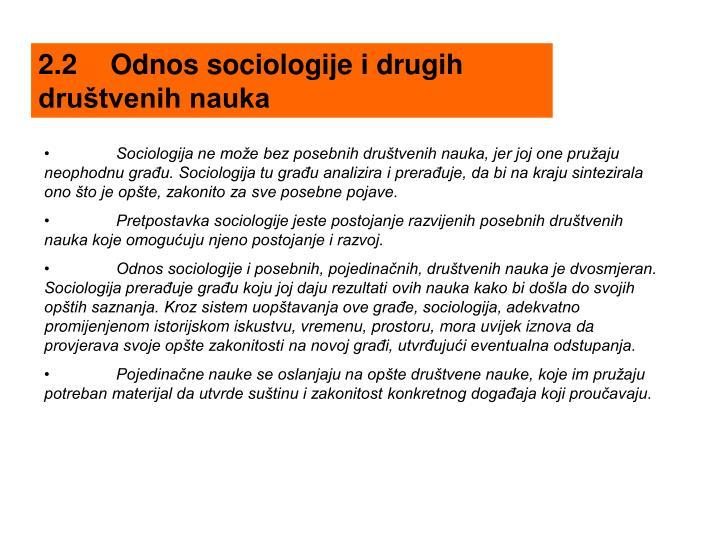 2.2Odnos sociologije i drugih društvenih nauka