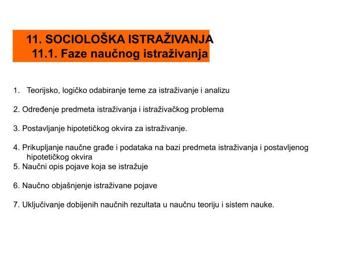 11. SOCIOLOŠKA ISTRAŽIVANJA