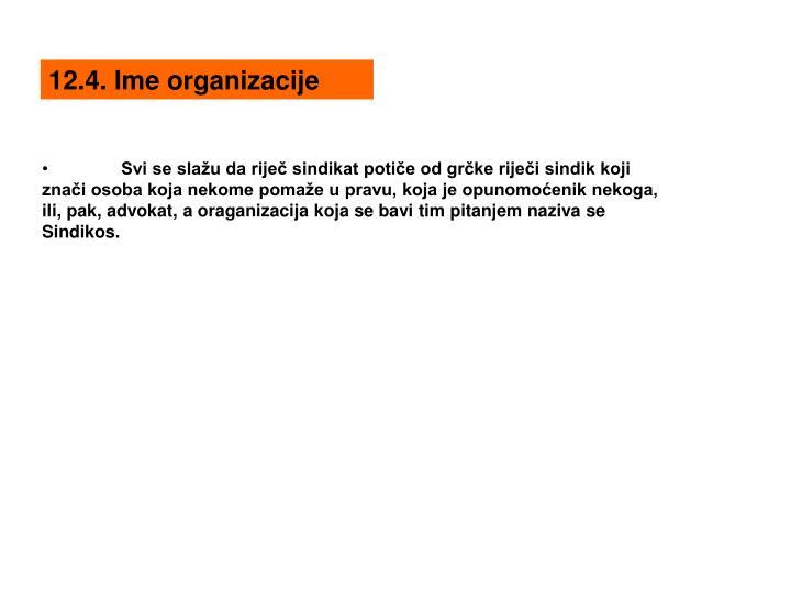 12.4. Ime organizacije