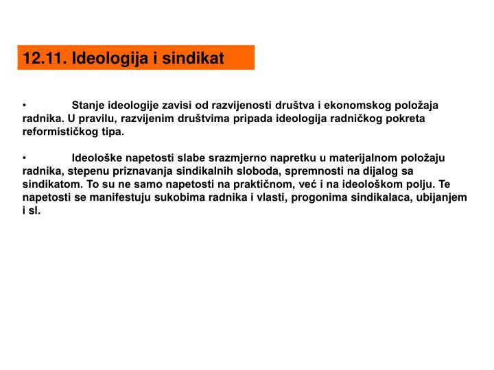 12.11. Ideologija i sindikat
