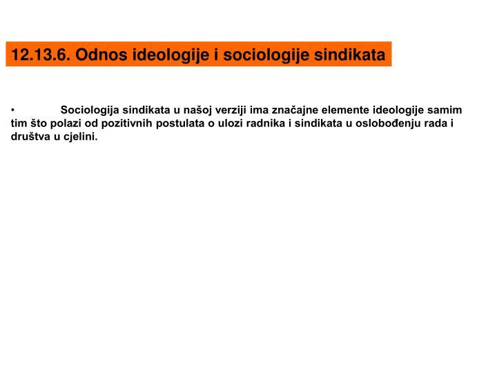 12.13.6. Odnos ideologije i sociologije sindikata