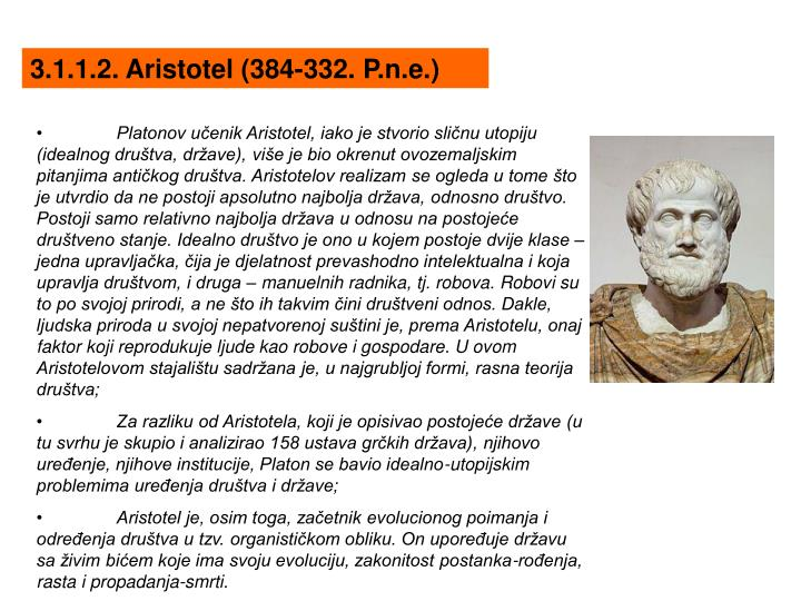 3.1.1.2. Aristotel (384-332. P.n