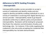 adherence to nstic guiding principles interoperable