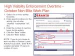 high visibility enforcement overtime october non blitz work plan