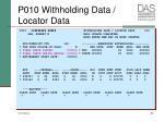 p010 withholding data locator data
