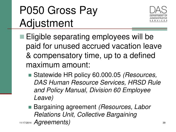 P050 Gross Pay Adjustment