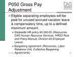 p050 gross pay adjustment