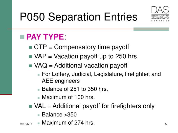 P050 Separation Entries