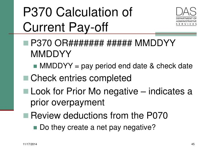 P370 Calculation of Current Pay-off