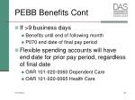 pebb benefits cont