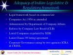 adequacy of indian legislative regulatory framework