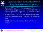 adequacy of indian legislative regulatory framework ves