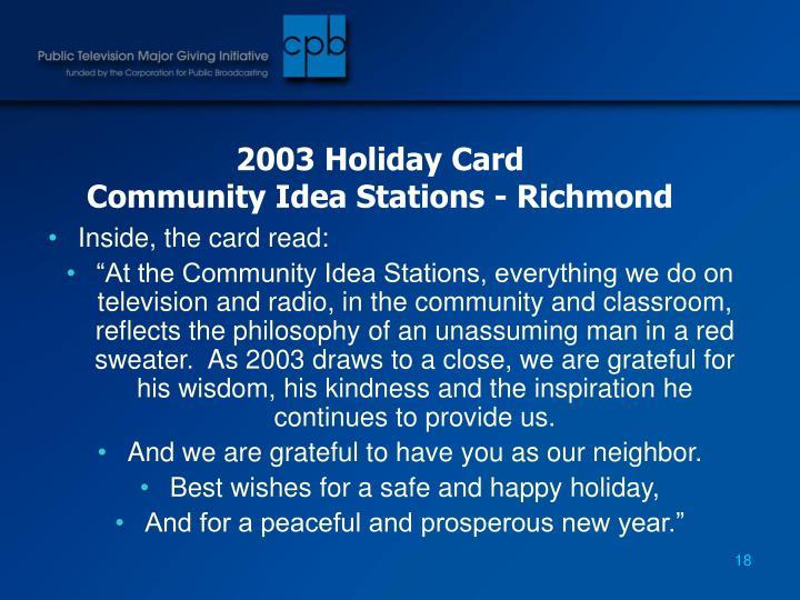 2003 Holiday Card
