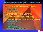 modulsystem des anc nordrhein