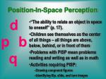 position in space perception