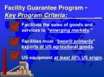 facility guarantee program key program criteria