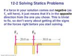 12 2 solving statics problems2