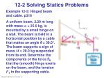 12 2 solving statics problems3