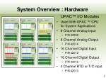 system overview hardware2