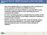 discussion topic 2 ercot s assumption on real time liability rtl