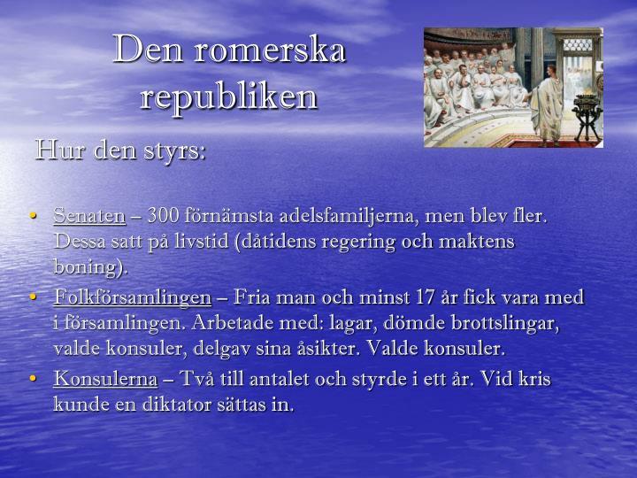 Den romerska republiken