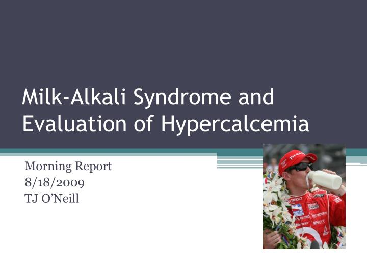 Milk alkali syndrome and evaluation of hypercalcemia