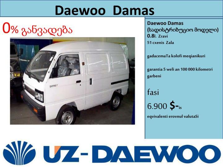 Daewoo  Damas