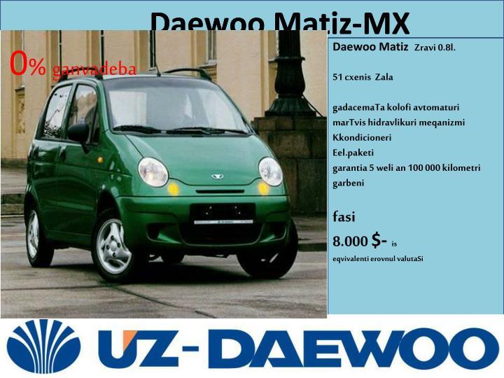Daewoo Matiz-MX