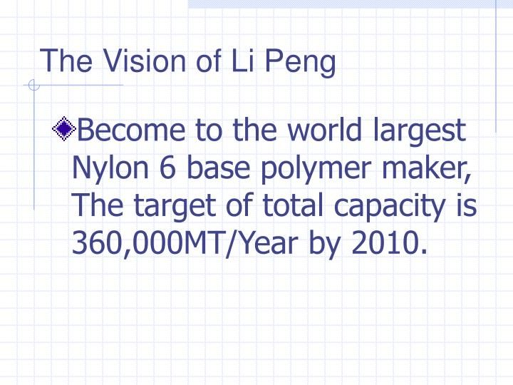 The Vision of Li Peng