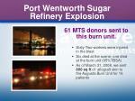 port wentworth sugar refinery explosion