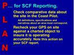 for scf reporting