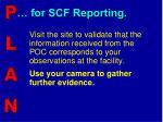 for scf reporting1