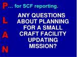 for scf reporting2