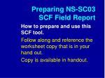 preparing ns sc03 scf field report