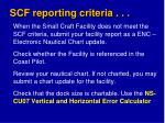 scf reporting criteria